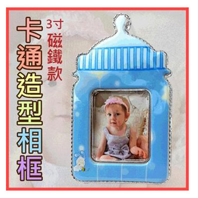 日系可愛復古小相框(3寸) (2折)