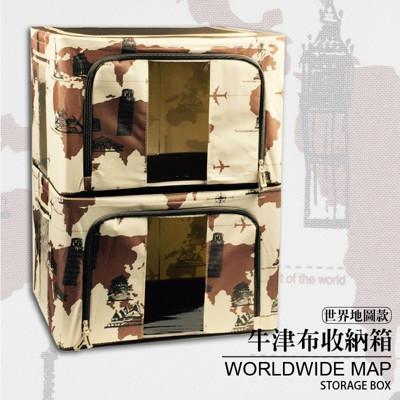 世界地圖防水牛津布/超大容量/三鋼架收納箱【66L】 (2.2折)