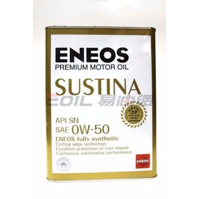 易油網eneos sustina 0w50 全合成機油 新日本石油 (10折)