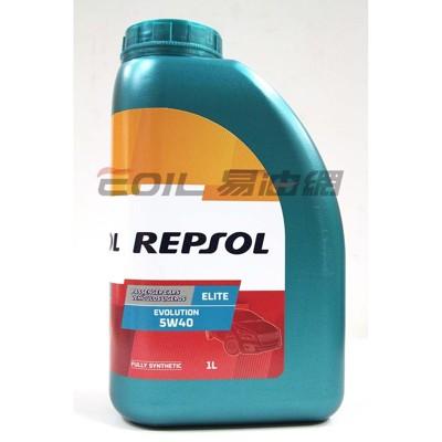 repsol elite evolution 5w40 c3 全合成機油 (10折)