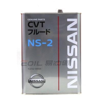 易油網 日本原裝 日產 nissan ns-2 原廠 cvt 無段自動變速油 自排油 (10折)