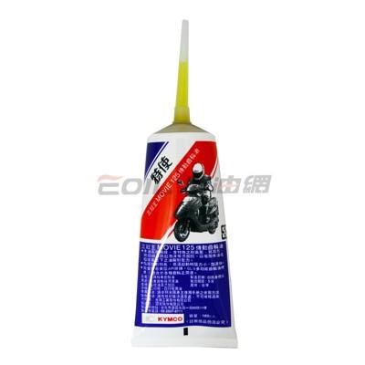 易油網kymco 光陽原廠特使 180cc 齒輪油 80w90 (10折)