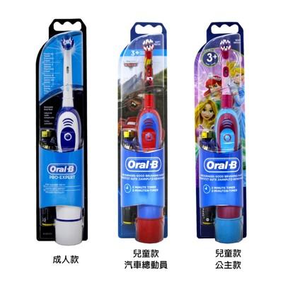 易油網德國百靈 oral-b 電動牙刷 (10折)
