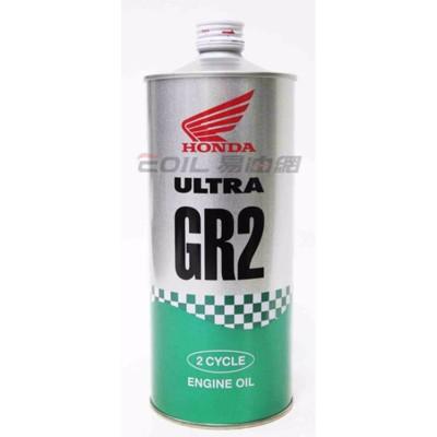 易油網honda gr2 gr-2 2t 二行程機車 合成機油 日本原廠