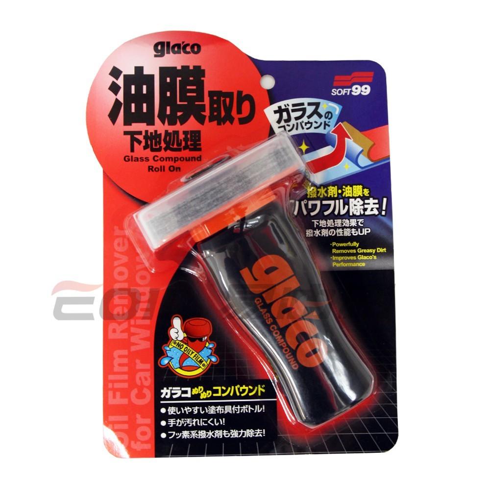 易油網日本soft 99 潑水油膜去除劑 #1016