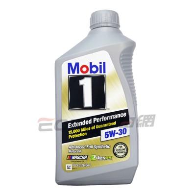 易油網mobil 1 ep 5w30 全合成機油 (10折)