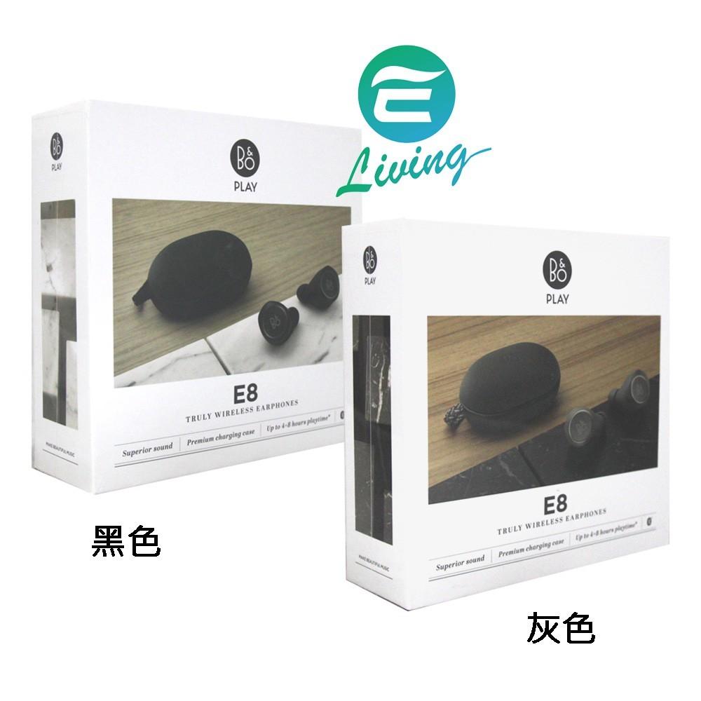 易油網b&o e8 black 無線藍芽耳機
