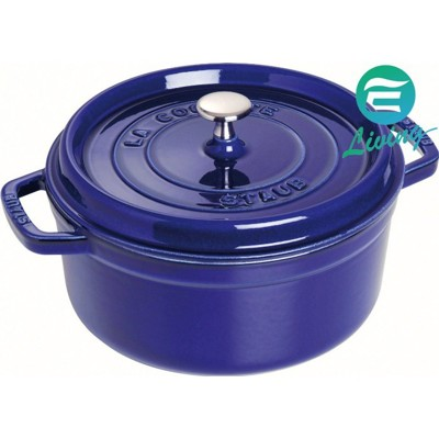 易油網staub 圓形鑄鐵鍋 深藍色 26cm #40510-284 (10折)