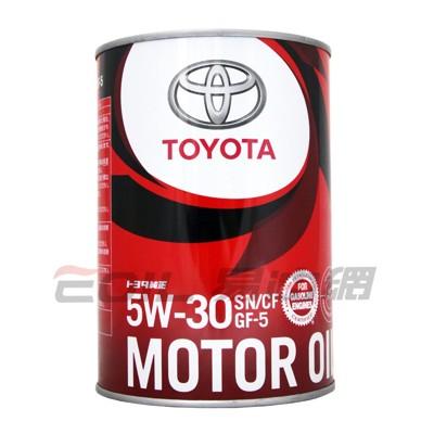 易油網toyota 5w30 日本原裝 豐田 原廠機油 5w-30 camry altis 1l (10折)