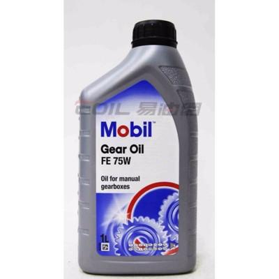 易油網mobil gear oil fe 75w 齒輪油 手排油 (10折)