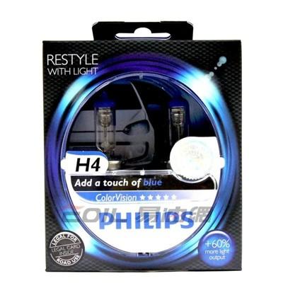 易油網 philips colorvision h4 h7+60% 3350k 大燈 (10折)