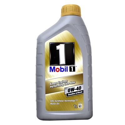 易油網mobil 1 fs like new 0w40 歐洲版 全合成機油 (10折)