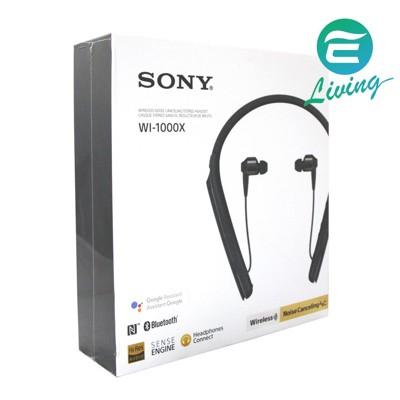 易油網sony wi-1000x 智慧降噪藍牙無線頸掛入耳式耳機 (黑色) #906150 (10折)
