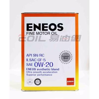 易油網eneos fine 0w20 0w-20 日本原裝 新日本石油 日石 合成機油 (10折)