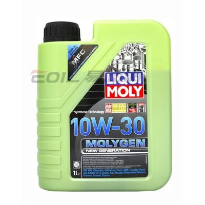 易油網liqui moly 10w30 molygen 液態鉬 機油 #9975 (10折)