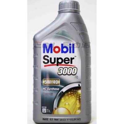 易油網mobil super 3000 5w40 合成機油 歐洲原裝進口 (10折)