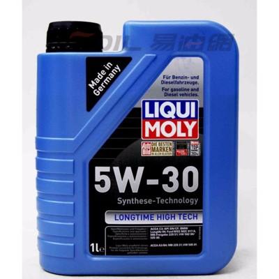易油網liqui moly 5w30 high tech 全合成機油 shell eni #1136 (10折)
