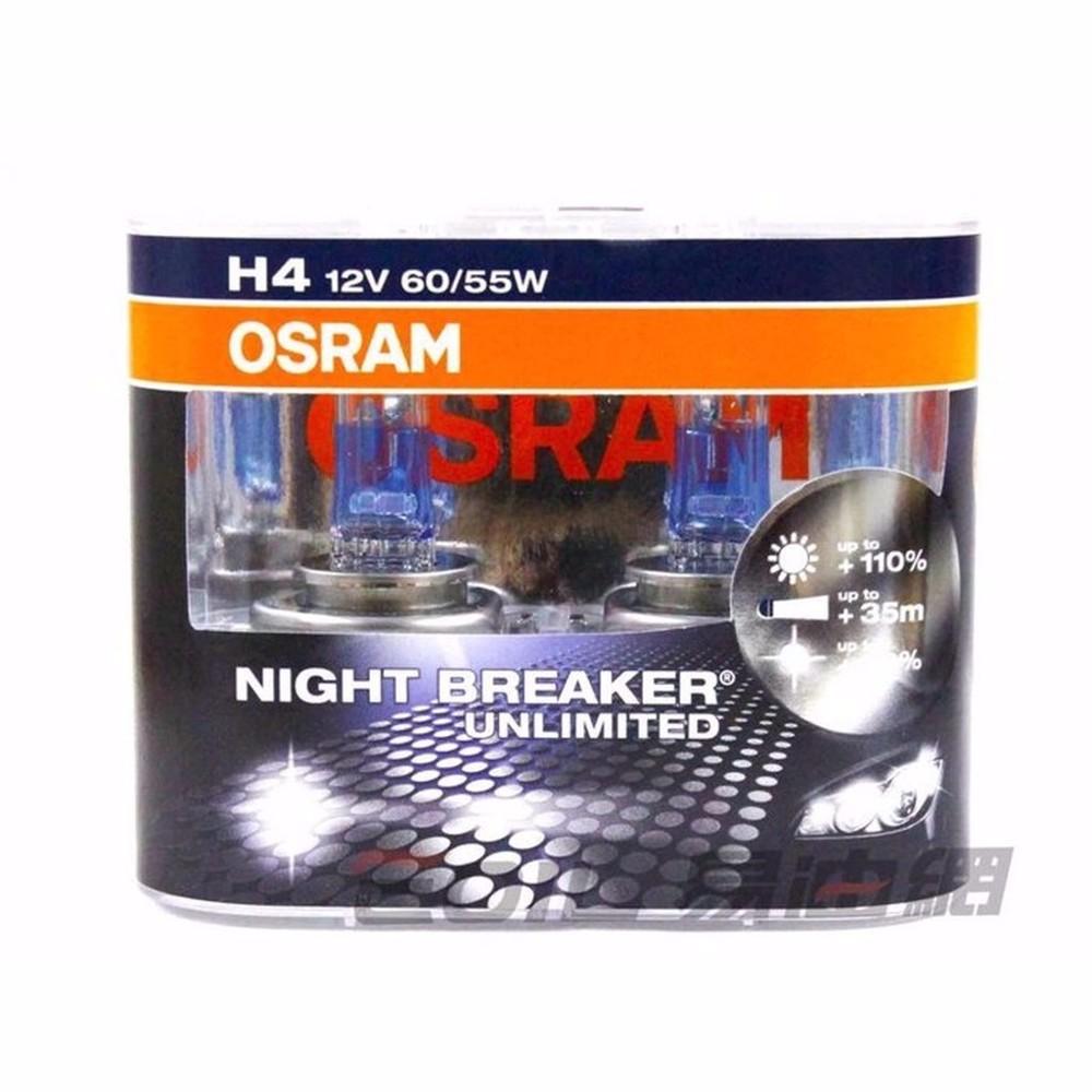 易油網osram h4夜光極致night breaker unlimited燈泡 大燈h1/h4/h
