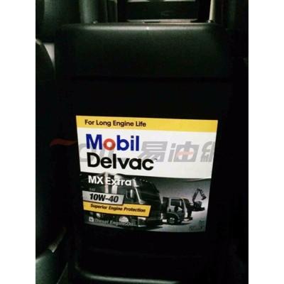 易油網mobil delvac mx extra 10w40 20l合成機油 四方罐 10w-40 (10折)
