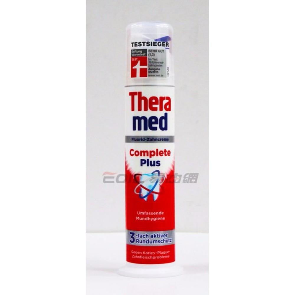 易油網theramed 牙膏 德國原裝 2種口味 牙齒 潔白 ajona