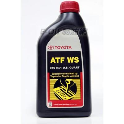 易油網toyota atf ws 自動變速箱油 (camry lexus yaris可用)美國原裝 (10折)