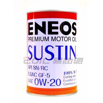 易油網eneos sustina 0w20 0w-20 鐵罐 全合成機油 新日本石油 sn (10折)