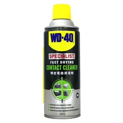 易油網wd-40 contact cleaner 精密電器清潔劑 #35001 (10折)