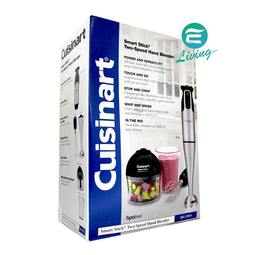 易油網cuisinart hb-1585 2段攪拌器 銀 含附件 #13512