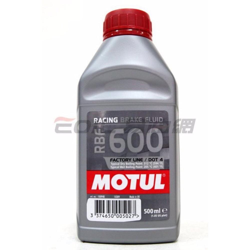 易油網motul 煞車油 brake fluid 600 dot4 rbf 600 motul
