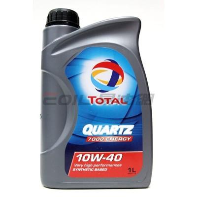 易油網total quartz 7000 energy 10w40 合成機油 (10折)