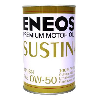 【易油網】ENEOS SUSTINA 0W50 新日本石油 全合成機油 (10折)
