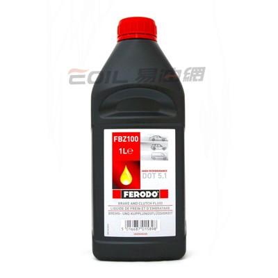 易油網ferodo dot5.1 fbz 長效型 5號 合成煞車油 #15898 (10折)