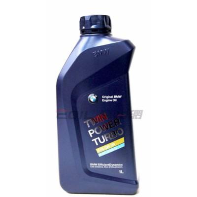 BMW TWINPOWER TURBO LONGLIFE-LL04 0W30 合成機油 (6.9折)