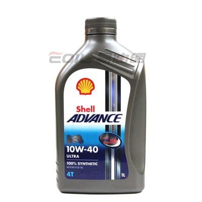 易油網整箱12瓶shell advance ultra 4t 10w-40 機車用 10w40 全合 (10折)