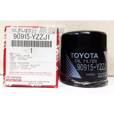 易油網toyota 原廠機油芯 90915-yzzj1 豐田camryj1 mobil mo4476 (10折)