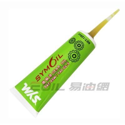 易油網sym 三陽原廠 symoil 85w140 齒輪油 120cc yamaha kymco (10折)