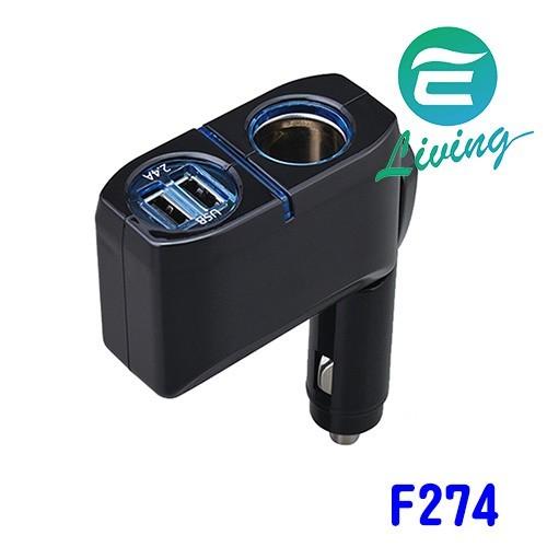 易油網seiwa 一體型單孔直插240度9段可調式雙孔usb插座 f274