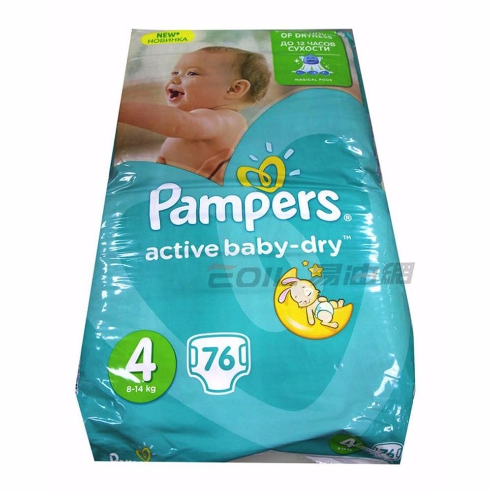 易油網幫寶適 pampers 嬰兒 超薄乾爽尿布 4號(l) 8-14kg 德國綠幫 p&g