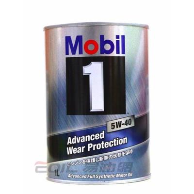易油網mobil 1 5w40 鐵罐 全合成機油 公司貨 (10折)