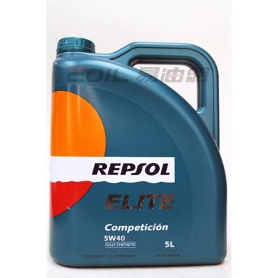 易油網repsol elite competicion 5w40 5l 全合成機油 (10折)
