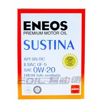 易油網 日本原裝 新日本石油 eneos jx sustina 0w20 0w-20 日石 全合成機 (10折)