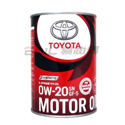 toyota 0w20 日本豐田 原廠機油 1l (10折)