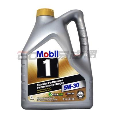 易油網mobil 1 ep 5w30 4.4l 全合成機油 (10折)