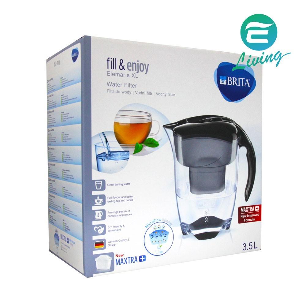 易油網brita elemaris xl 3.5l 黑色 濾水壺+濾心1個 #80914