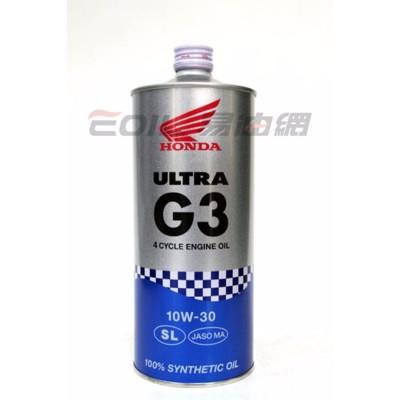 易油網honda ultra g3 10w30 全合成機油 重機機車 速可達 日本原裝 (10折)