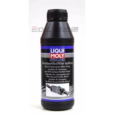 易油網liqui moly 柴油碳粒過濾器(dpf)清洗劑 機油精#5171 (10折)