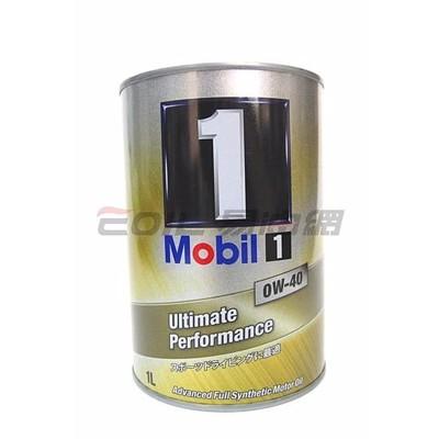 易油網mobil 1 0w40 全合成機油 1公升鐵罐 日本公司貨 (10折)