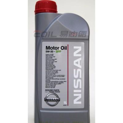 易油網nissan dpf 5w30 原廠專用柴油機油 柴油車 5w-30 (10折)