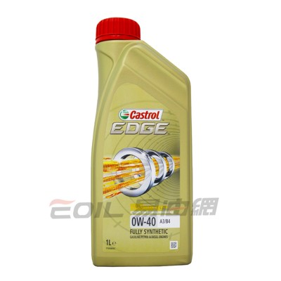 易油網castrol edge fst 0w40 全合成機油 #35996 (10折)