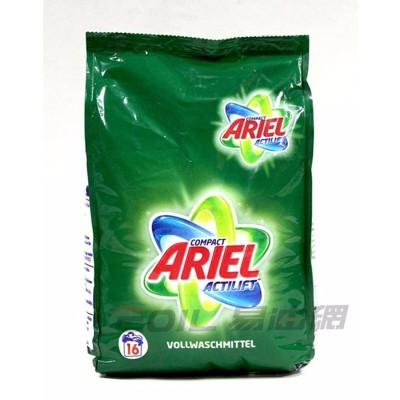 易油網ariel compact 高效洗衣粉-潔淨/去漬/亮白 比利時原裝 persil 比好市多便 (10折)